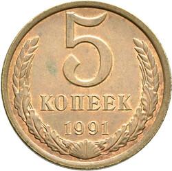 40.420: Europe - Russia