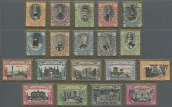 3330: Persia - Iran - Official stamps