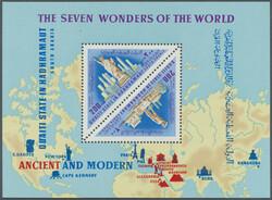 1530: Aden Quaiti State in Hadhramaut