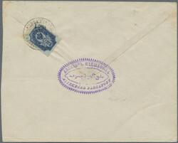 1725: Armenia
