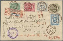 3610: Japan - Postal stationery