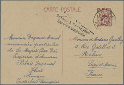 2705: French Indochina Post Offices - Postal stationery