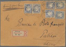 2715030: French Indochina Southchina: Packhoi