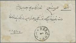 3330: Persia - Iran