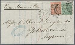2865099: Great Britain Queen Victoria