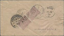 3735: Yemen Imamat