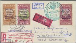 3745: Jemen Kingdom