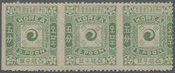 4045: Korea