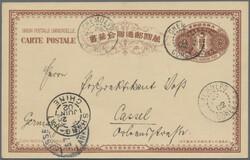 4045: Korea - Postal stationery