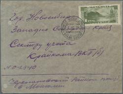 4485: Mongolia