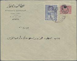 6140: Syria - Postal stationery
