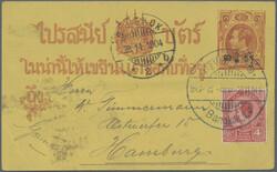 6200: Thailand - Postal stationery