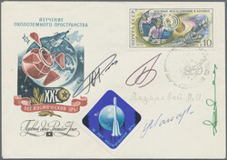7999: Soviet Union - Collections