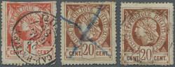 2955: ハイチ