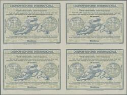 2975: Honduras - IRC (reply coupon)
