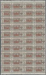 3580: Italian Somaliland - Parcel stamps