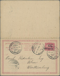 6080: Sudan - Postal stationery