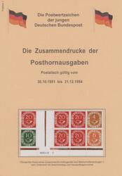 1420: German Federal Republic - Se-tenant prints