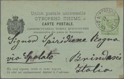 4490: Montenegro - Postal stationery