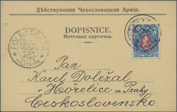 6345: Czech Military Post in Sibiria - Military mail stamps