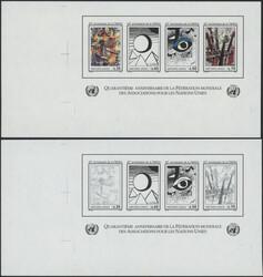 6580: 国際連合・ジュネーブ