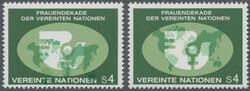 6590: 国際連合・ウィーン