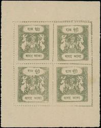 3095: États de l'Inde de Bundi