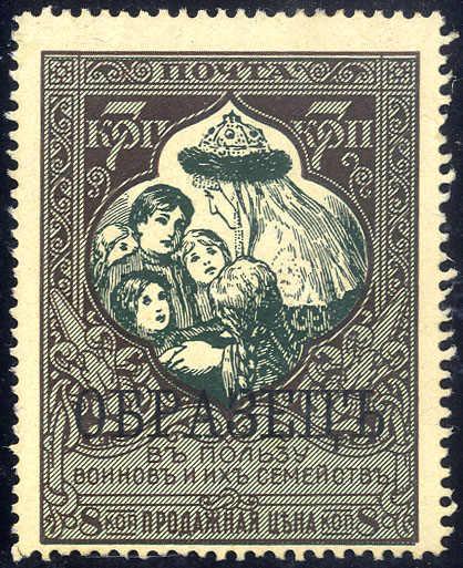 Lot 3206 - europe Russia -  Viennafil Auktionen 63rd LIVE AUCTION