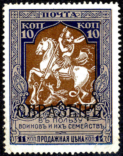 Lot 3204 - europe Russia -  Viennafil Auktionen 63rd LIVE AUCTION