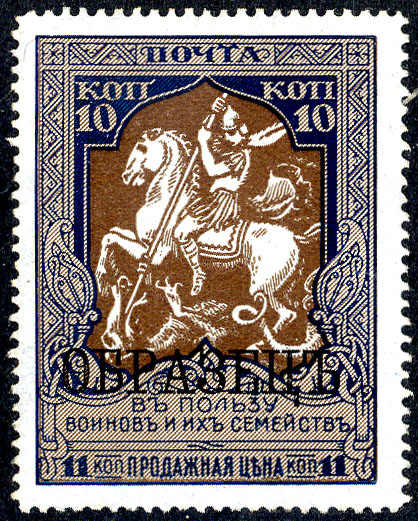 Lot 3205 - europe Russia -  Viennafil Auktionen 63rd LIVE AUCTION