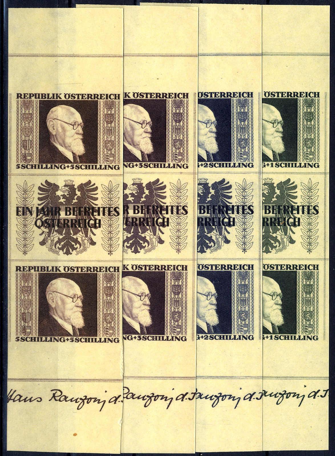 Lot 2416 - europe Austria 2nd. Republic -  Viennafil Auktionen 63rd LIVE AUCTION