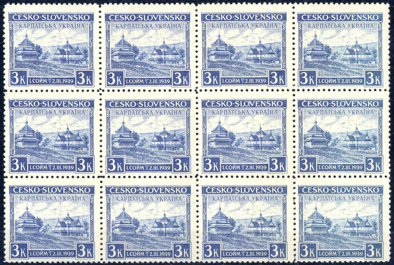 Lot 3650 - europe carpathian ukraine -  Viennafil Auktionen 63rd LIVE AUCTION