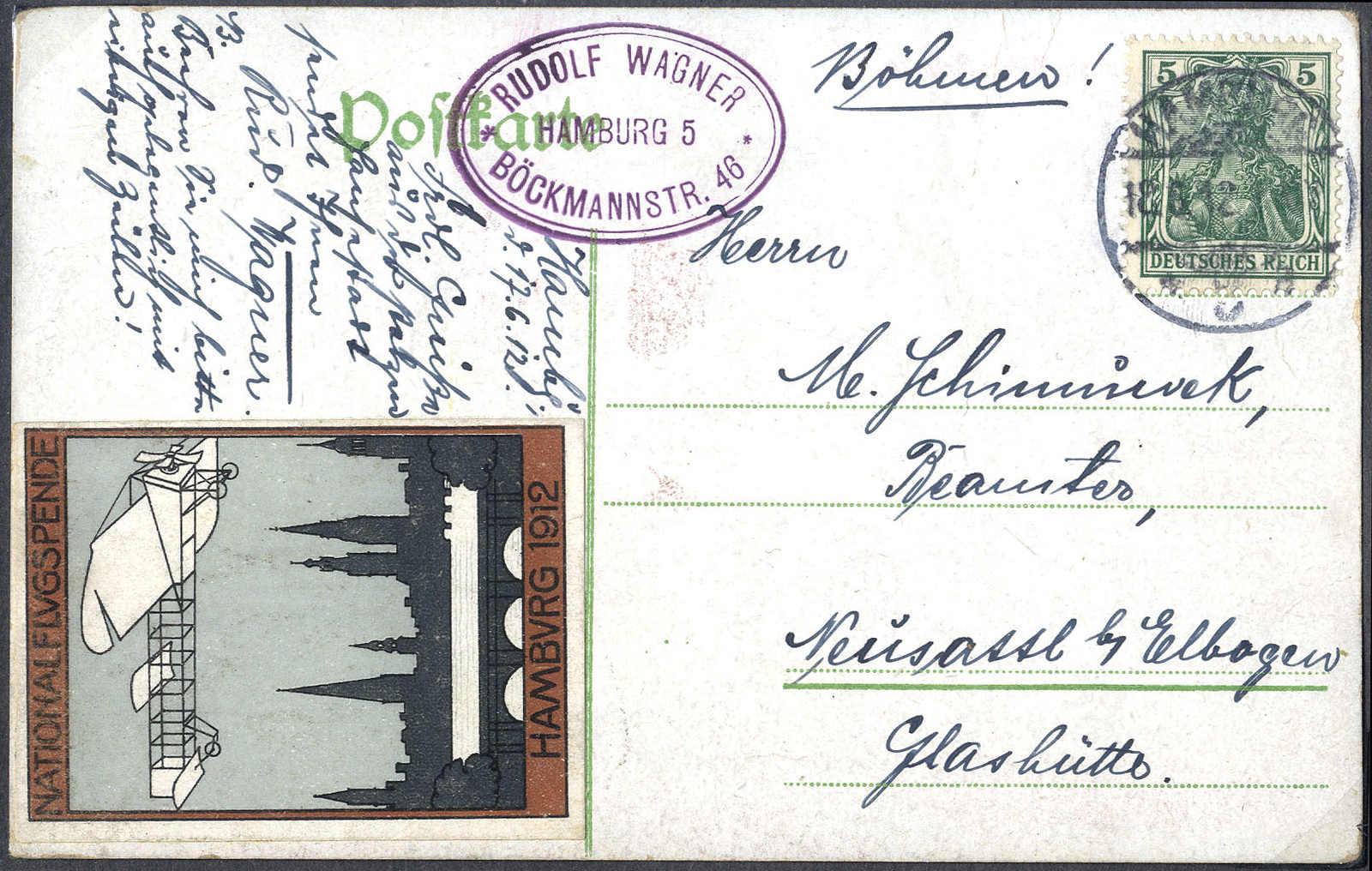 Lot 3341 - germany German Empire -  Viennafil Auktionen 63rd LIVE AUCTION