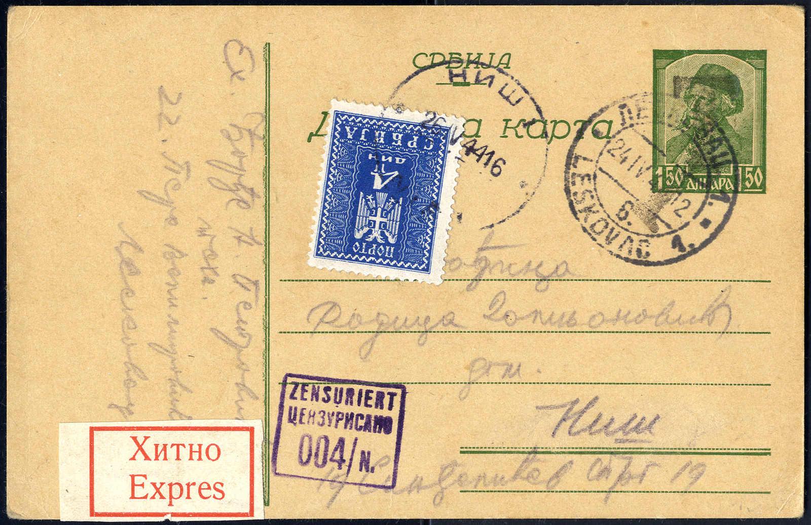 Lot 3061 - germany german occupation ii. worldwar serbia -  Viennafil Auktionen 63rd LIVE AUCTION