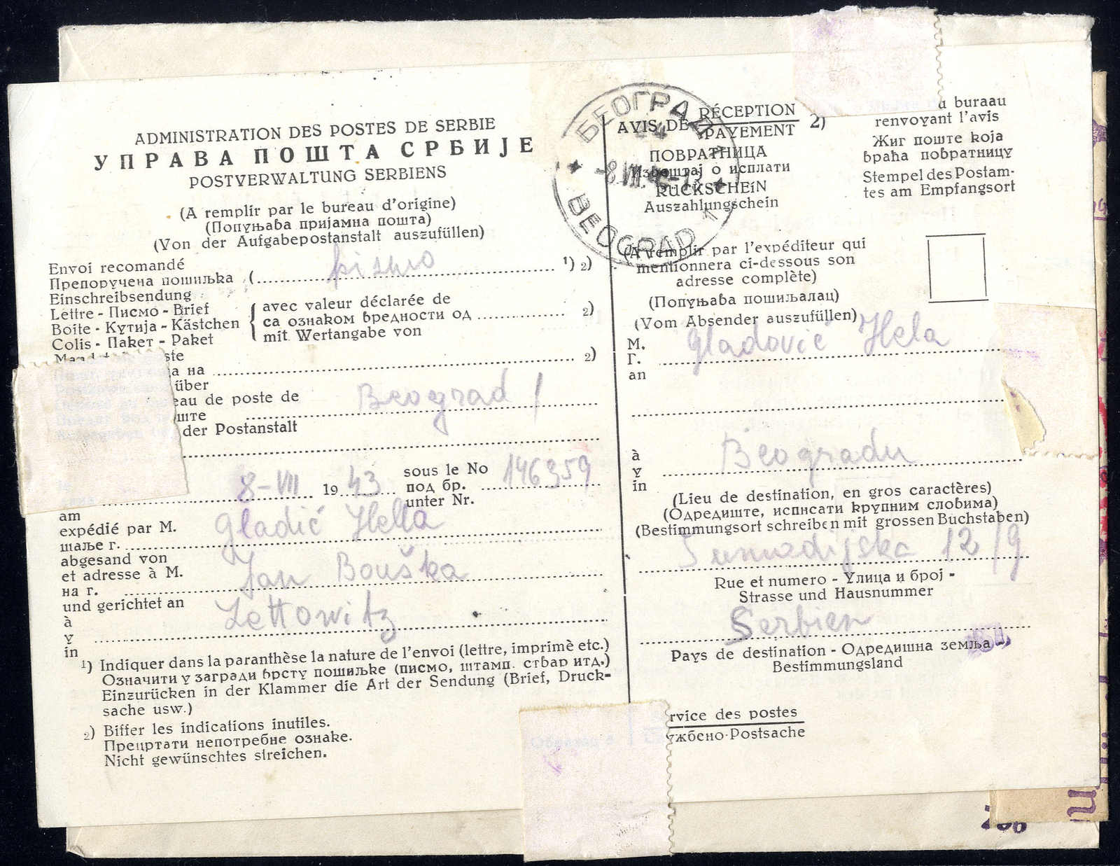 Lot 3060 - germany german occupation ii. worldwar serbia -  Viennafil Auktionen 63rd LIVE AUCTION