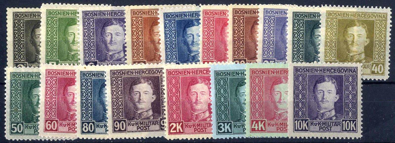 Lot 2769 - europe bosnia and herzegowina austria -  Viennafil Auktionen 63rd LIVE AUCTION