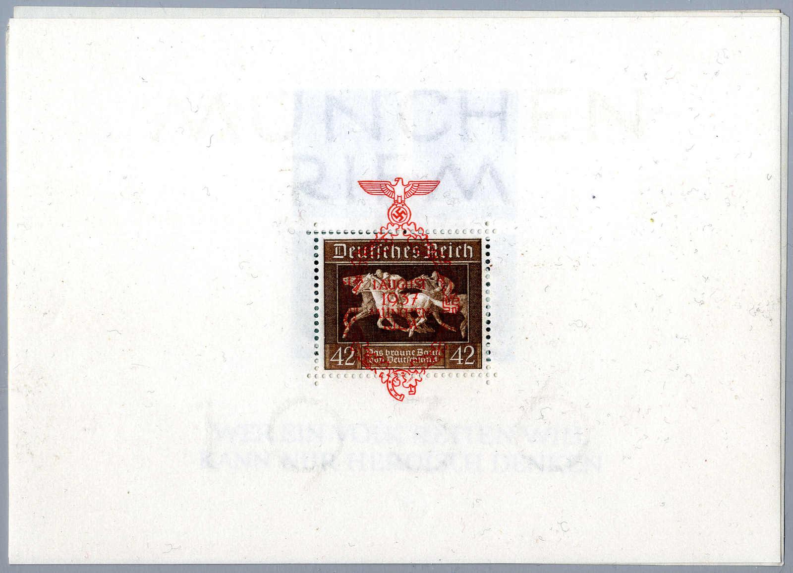 Lot 2895 - germany German Empire -  Viennafil Auktionen 63rd LIVE AUCTION