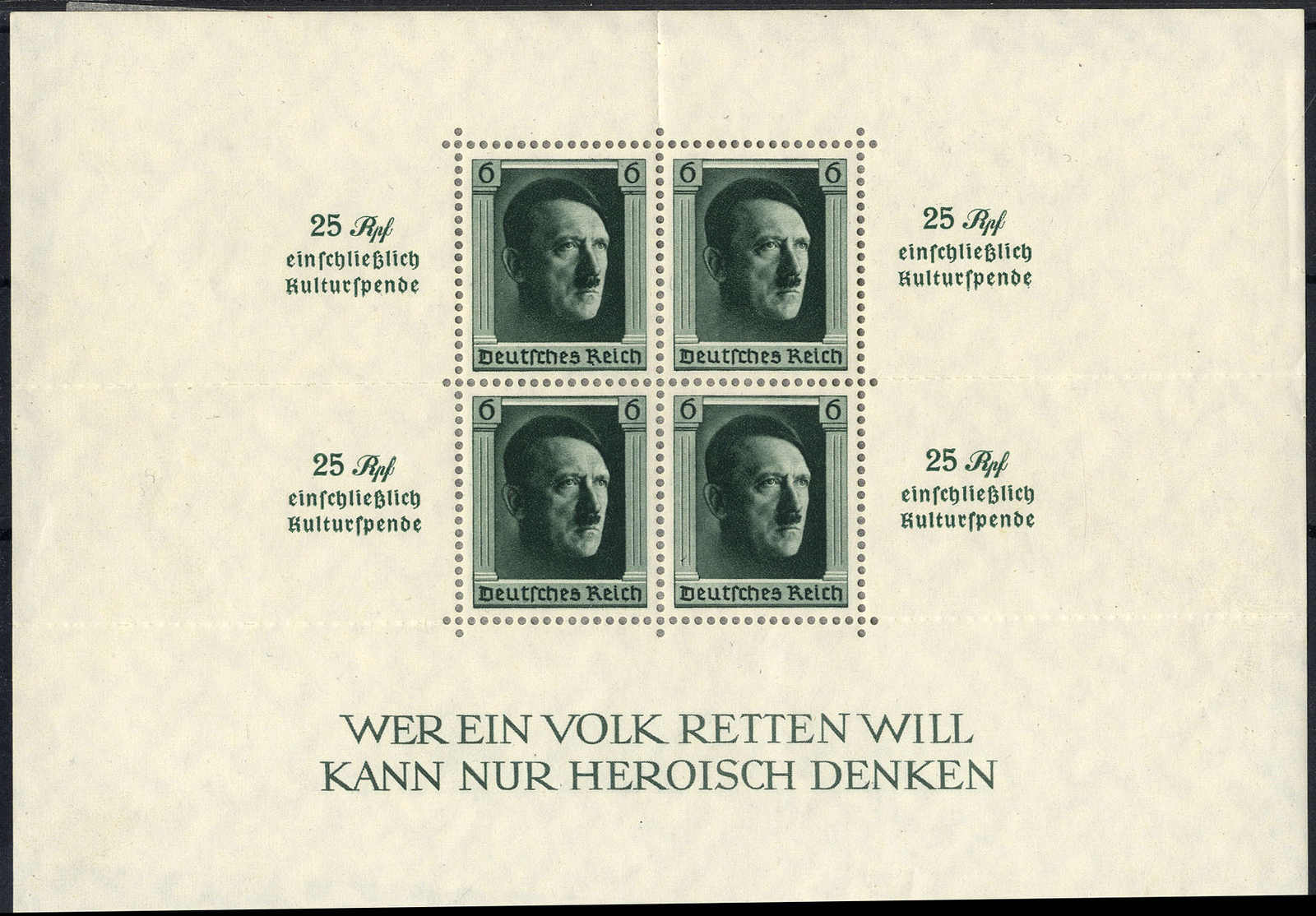 Lot 3736 - germany German Empire -  Viennafil Auktionen 63rd LIVE AUCTION