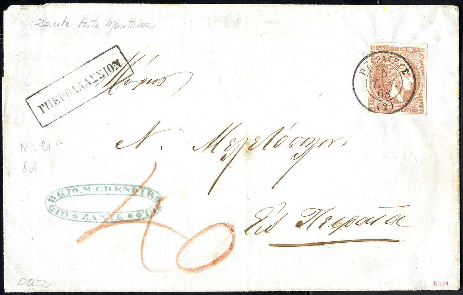 Lot 3115 - europe Greece -  Viennafil Auktionen 63rd LIVE AUCTION