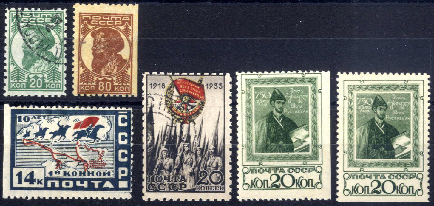 Lot 3762 - Lots and Collections Collections and Lots Russia/Soviet Union -  Viennafil Auktionen Auction #66 Worldwide Mail Auction: Italy, Austria, Germany, Europe and Overseas