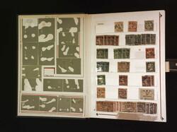 7610: Sammlungen und Posten Mittlerer Osten