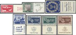 3355: Israel - Sammlungen