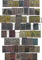6355: Türkei - Sammlungen