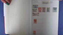 4485: Mongolei - Sammlungen