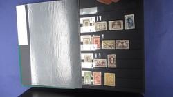 6660: Vietnam Königreich - Sammlungen