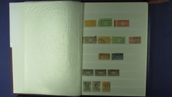 5605: Saudi Arabien - Sammlungen