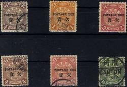 2070: China - Portomarken
