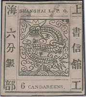 2080: China Lokal Shanghai