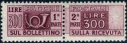 3415: Italien - Paketmarken
