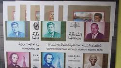 5740: Sharjah - Sammlungen